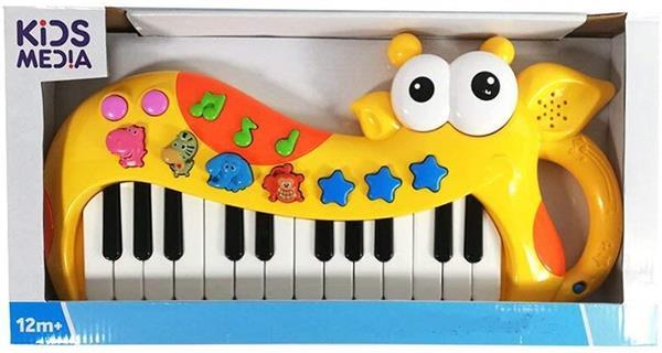 BABY PIANOLA ANIMALI 42 CM