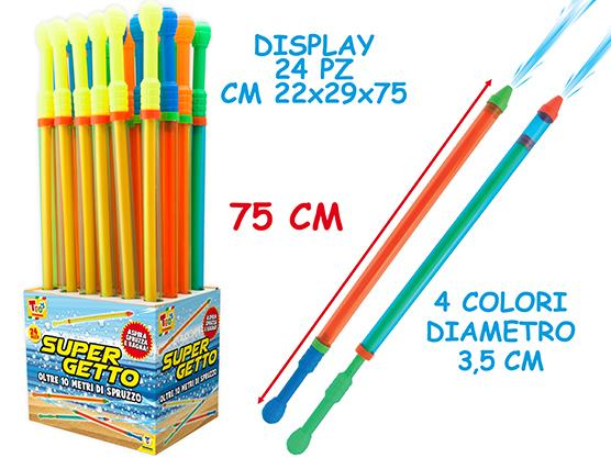 SUPERGETTO SIRINGONE 75 CM.24 PZ DISPLAY