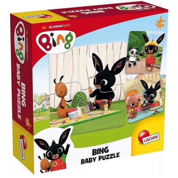BING  GAMES - BING PUZZLE