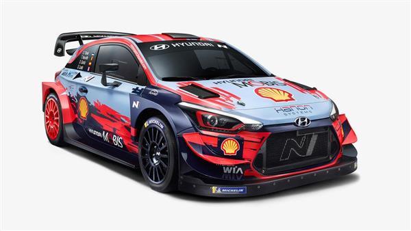 AUTO HYUNDAY I20 WRC 1:28